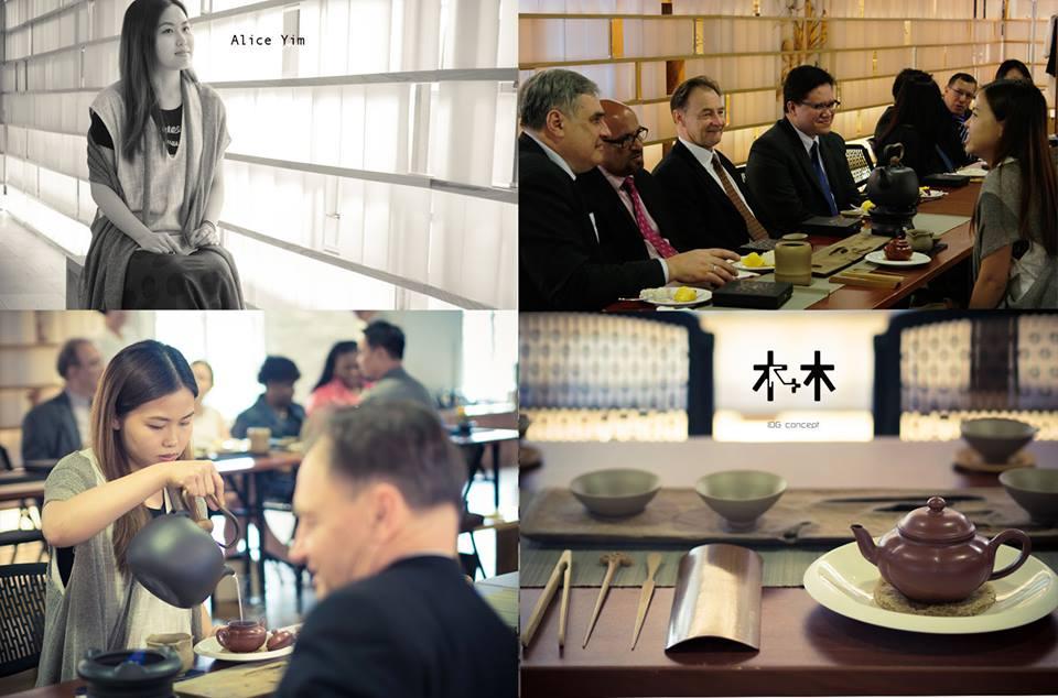 木+木 領事招待茶席