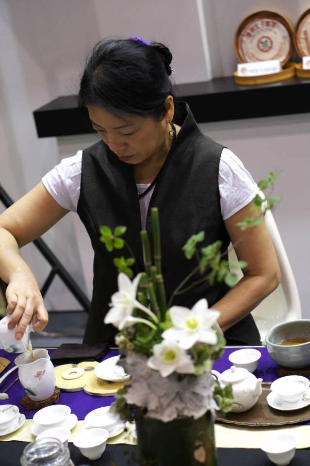 香港茶展 2013