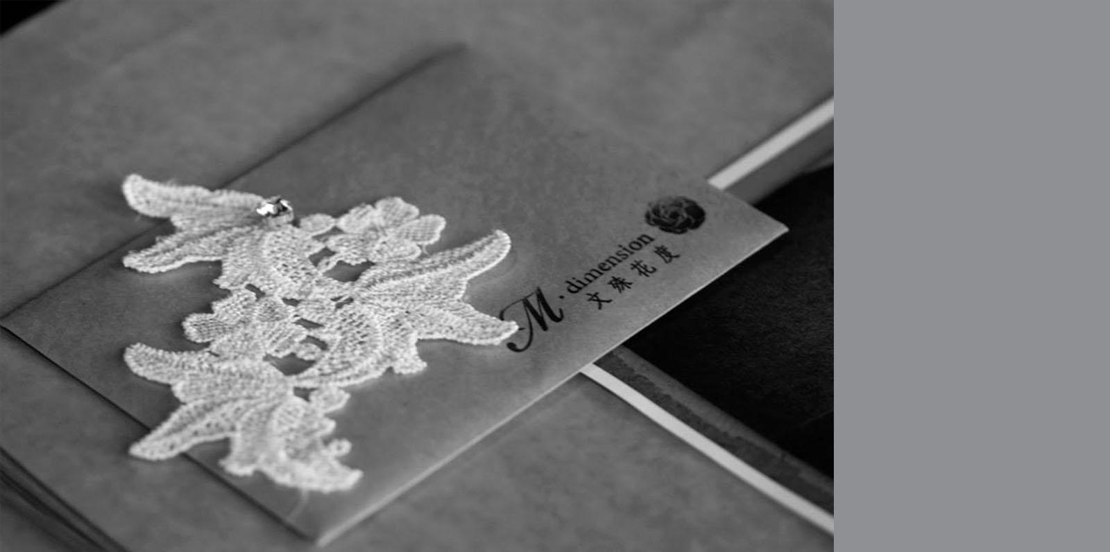 """十月二十日在國美館秋山堂主持 """"茶見清席"""" 的雅聚"""