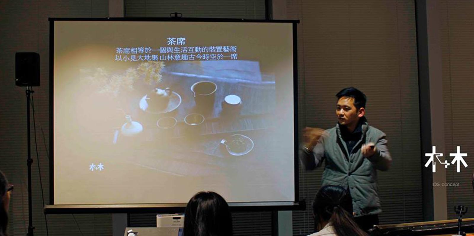 館主Tommy Ng 昨夜為香港大學音樂圖書館及通識教育部合辦的 <<琴茶夜話>>主持茶說部份