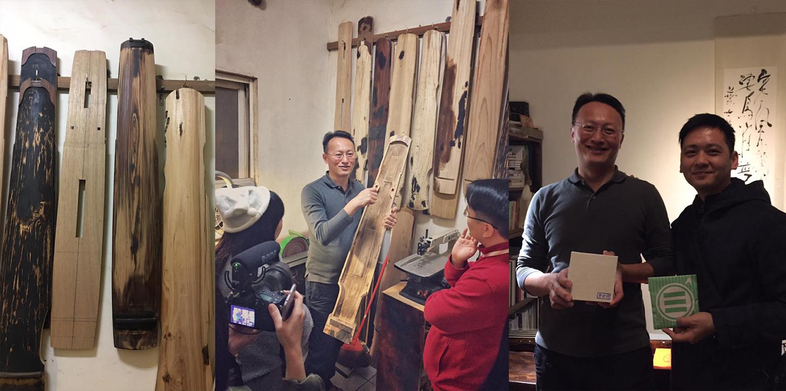 木+木 茶旅台北 琴人 盧耽 斫琴室