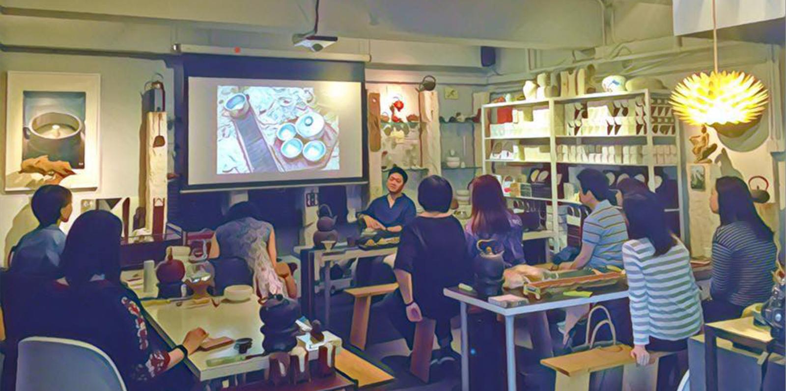Tea class S