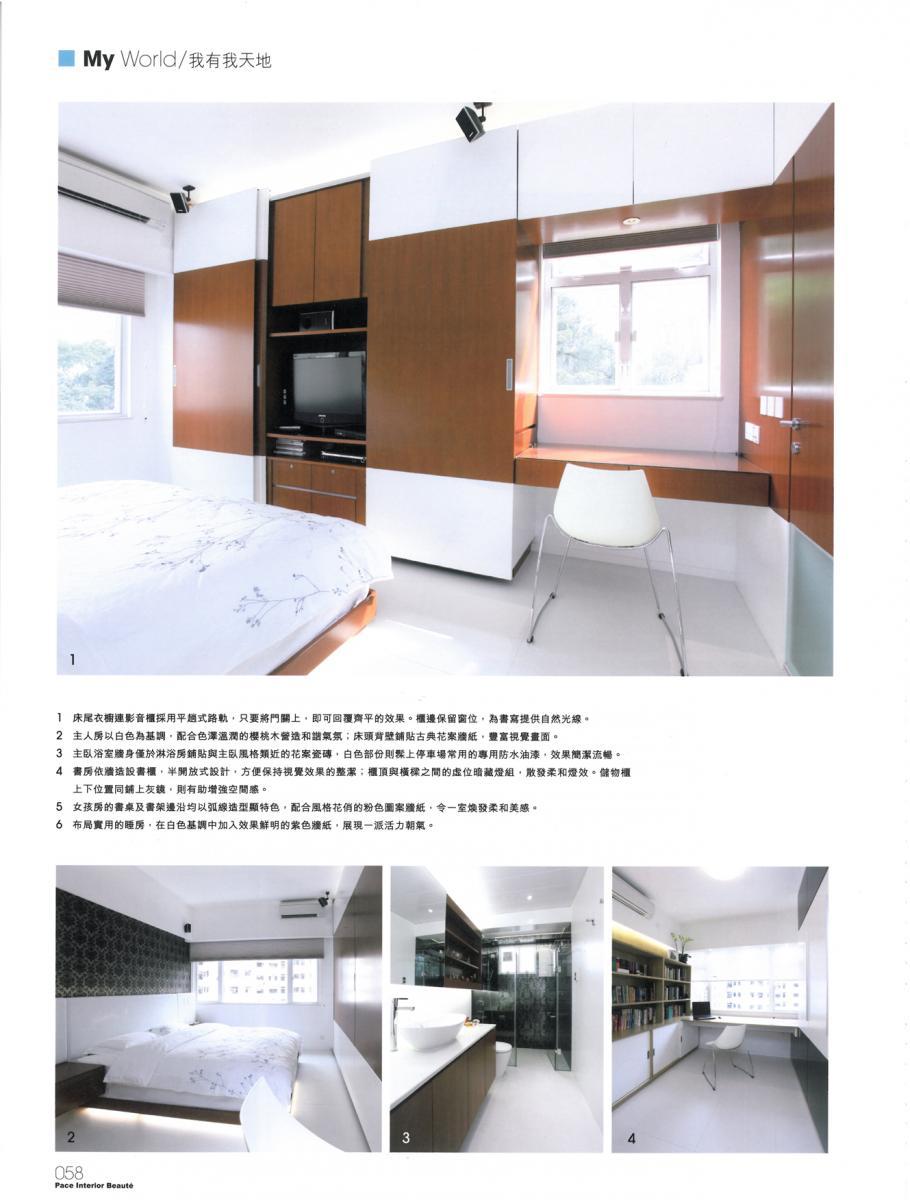 雅舍  專訪 IDG  室內設計作品